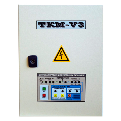 Автоматика ТКМ-V3 с ИУ3с + ПБ3-12 в Гаврилов Посаде